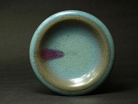 A Beautiful Junyao Dish of Yuan Dynasty, 1271-1368