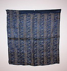 Edo silk nishiki-weave uchishiki textile