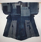Japanese Indigo dye Stripe ashiko boro noragi rare