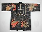 Edo tsutsugaki Fireman shirushi hanten coat hand-spun