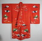 Japanese edo impressive kabuki Costume textile