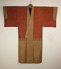 Edo Safflower dyeing sarasa somewake-kimono textile