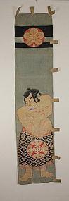Edo kanjin-sumoh rikishi tsutsugaki nobori textile