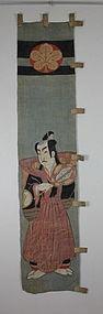 Edo kanjin-sumoh gyoji tsutsugaki nobori textile