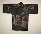 Japanese Antique fireman's sashiko coat Textile Edo