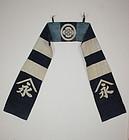 Meiji tsutsugaki Cover of the horse textile hand-spun