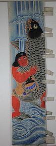 Edo  High quality Tutugaki Nobori Indigo dyeing  Cotton