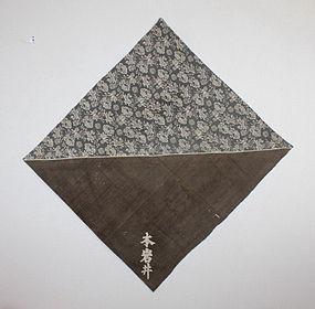 Edo cotton Furosiki Katazome thick Hand-spun