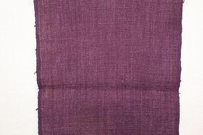 Edo Shikon-dyeing Cotton Hand-spun Very rare Thick