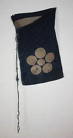 Edo kome-bukuro Indigo dye Hand-spun cotton & hemp