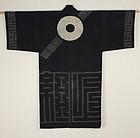 Edo Tsutsugaki Indigo Cotton Firefighter jacket Hanten