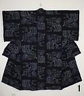 Meiji period Indigo cotton Yogi Yokote-Kasuri UrashimaTaro Akita
