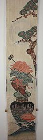 Edo Tsutsugaki Indigo Hand-spun Cotton Nobori