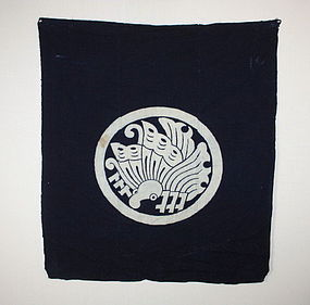 antique boro indigo dyed hand-spun cotton tsutsugaki furoshiki meiji