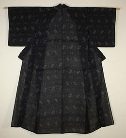 Japanese  antique natural indigo dye silk old kasuri kimono