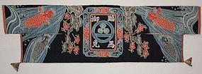 Edo Tsutsugaki Indigo Cotton Umakake Hand-spun.