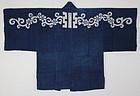 Edo Indigo Tsutsugaki Cotton Shirushi-Hanten Hand-spun
