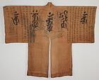Edo Shugendo Hemp Pilgrim's Coat with Sutra Hand-spun Jyofu Boro