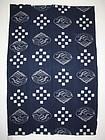 Japanese antique Indigo kasuri cotton  Design of old type futon cover
