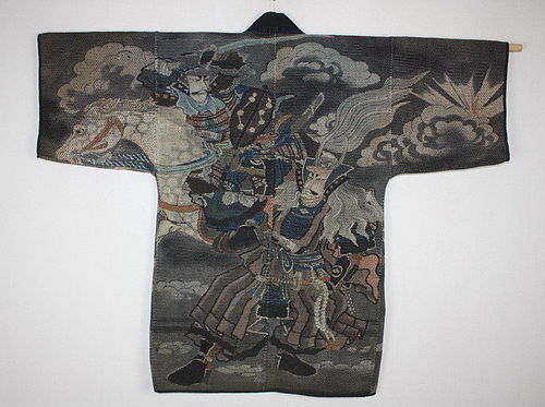 Edo Antique fireman's sashiko tsutsugaki hanten coat kawanakajima