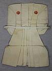 Meiji Cotton Silk Child Kamisimo