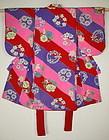 Japanese antique Beautiful yuzen dye katazome silk child kimono Meiji