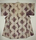 Japanese antique old Tie-dye shibori shikon dye cotton meiji 1868-1910