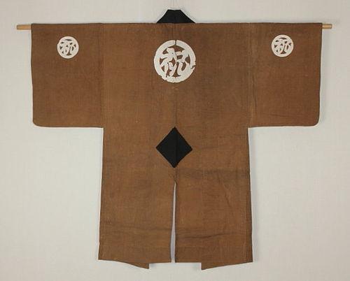 Edo Haori Brown cotton Shibai- costume Slightly thick Hand-spun