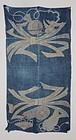 Edo Tsutsugaki Cotton Indigo Umakake Tabanenosi Hand-spun Thick.