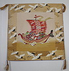 Showa Handwoven fabric Silk Fukusa Treasure Ship Luxurious.
