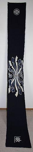 Japanese antique Piggyback string of the baby indigo dye tsutsugaki
