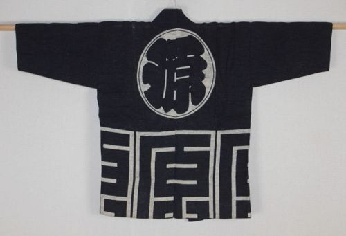 Meiji Cotton Silk Indigo Katazome Tsutsugaki Shirusi-Hanten Child.