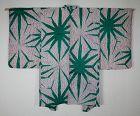 Japanese vintage shikon dye shibori Tie-dye & katazome silk haori coat