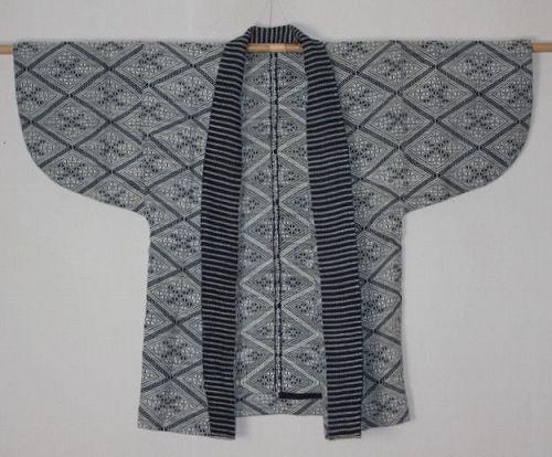 Japanese vintage Aomori Kogin-Sashiko stitch jacket Hemp Cotton Rare