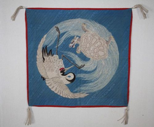 Japanese antique Edo Indigo dyeing Silk Tsutsugaki Embroidery Fukusa