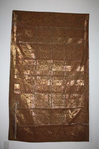 Japanese antique silk kesa kinran-Weave gorgeous golden chrysanthemum