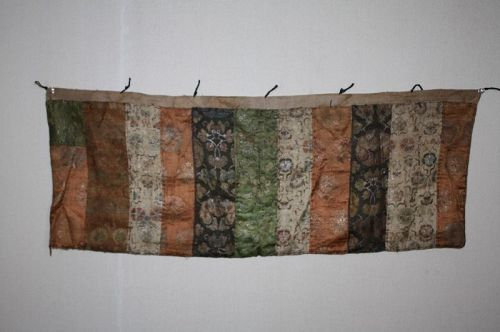 Japanese silk Very precious Weaveing old cloth patchwork in the Edo