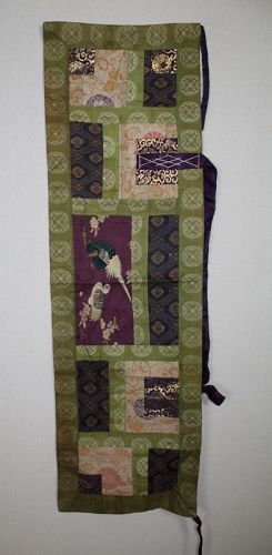 Japanese antique silk kinran Weave and embroidery kesa textile edo