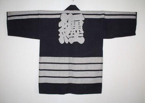 Japanese antique natural indigo dye cotton Thick fireman coat