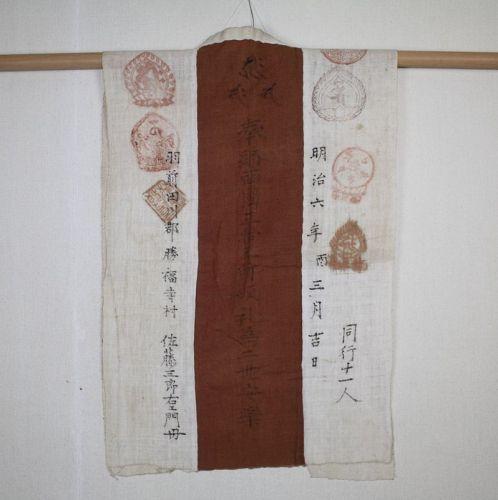 Japanese antique textile of 33 places in Saigoku hanten meiji 1873