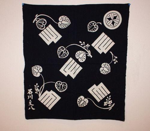 Japanese antique Thick indigo dye cotton tsutsugaki furoshiki meiji