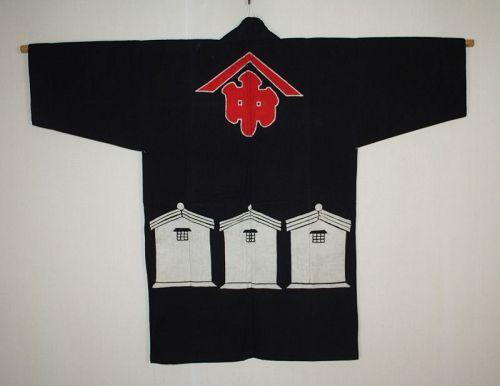 Japanese antique tsutsugaki Indigo dye cotton  Hanten jacket meiji