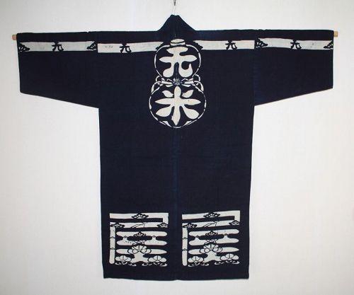 Japanese antique tsutsugaki Thick indigo dye shirushi hanten jacket