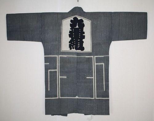 Japanese antique fireman shirushi hanten of stripes indigo dye