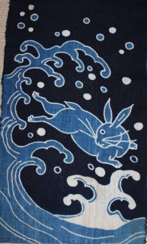 Japanese antique Edo Period of indigo dyeUmakake tsutsugaki textie