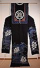 Japanese  indigo dye horse cover tsutsugaki textile