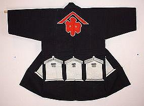Japanese Indigo dye Meiji Shirushi Hanten Coat