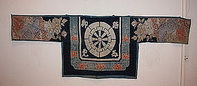 Japanese edo horse cover (umakake)tsutsugaki textile