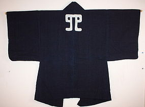 Japanese Edo Indigo dye shirushi hanten Rare