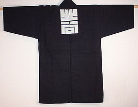 Japanese Antique Indigo dye shirushi Hanten coat Maiji
